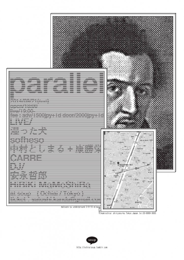 20140921parallel