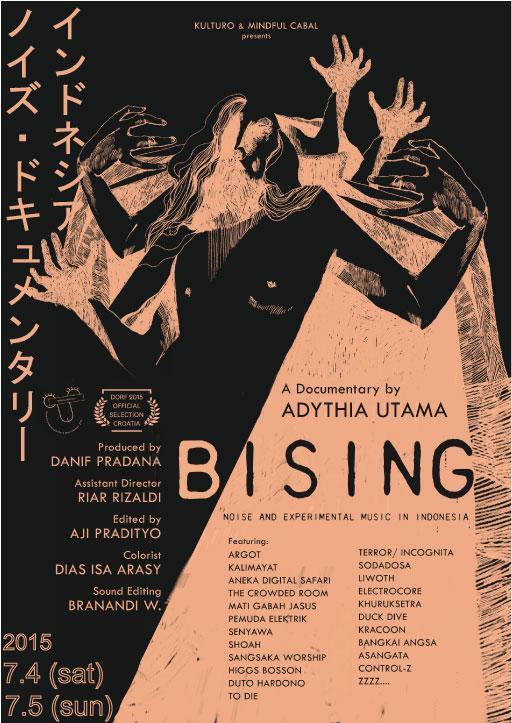 bising_omote